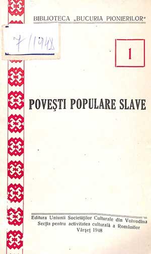 Povești populare slave