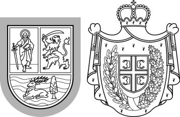 """APEL PUBLIC: propuneri pentru acordarea distincţiei ,,ĐORĐE NATOŠEVIĆ"""""""