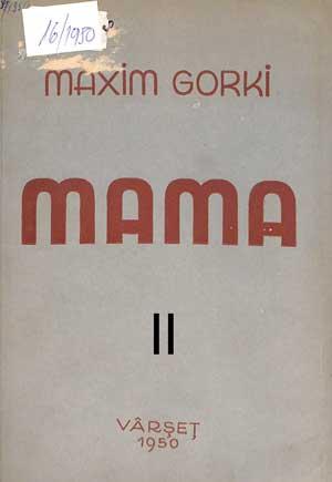 Mama II