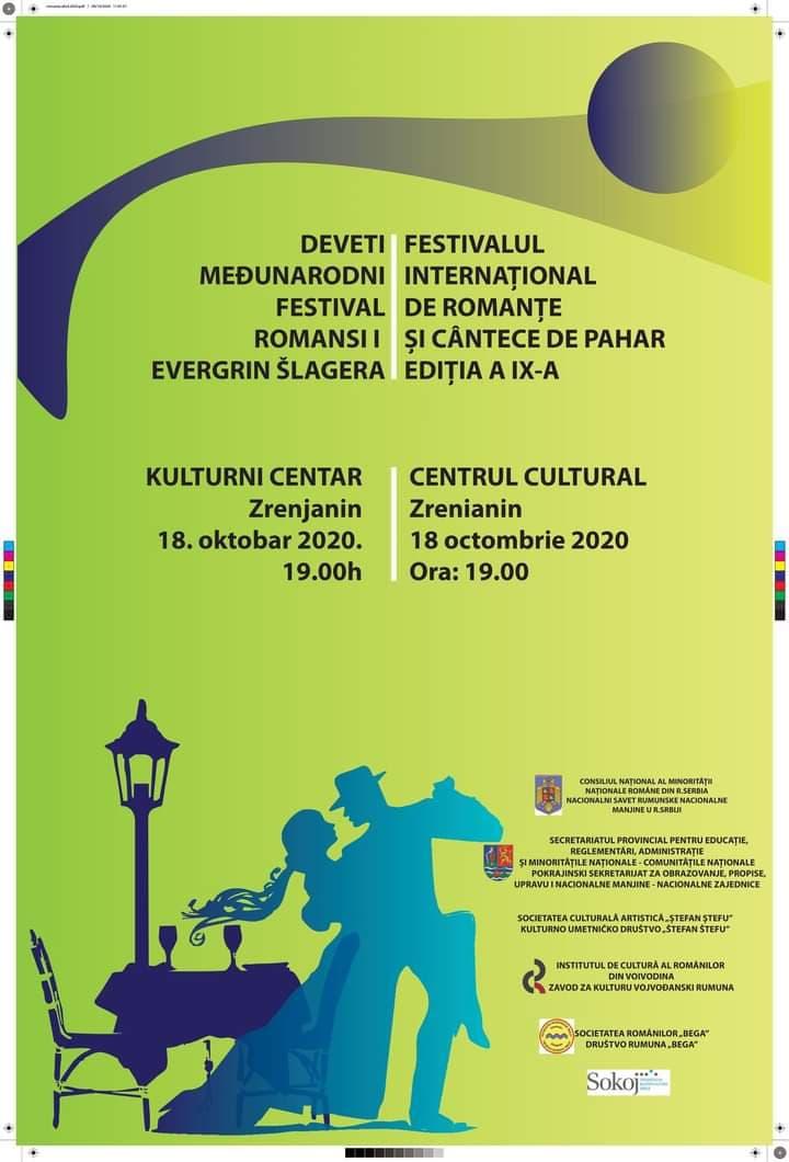 Festivalului de Romanţe va avea loc pe 18 octombrie la Centrul Cultural din Zrenianin