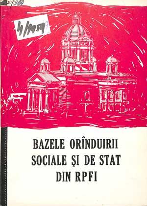Bazele orînduirii sociale şi de stat din RPFI