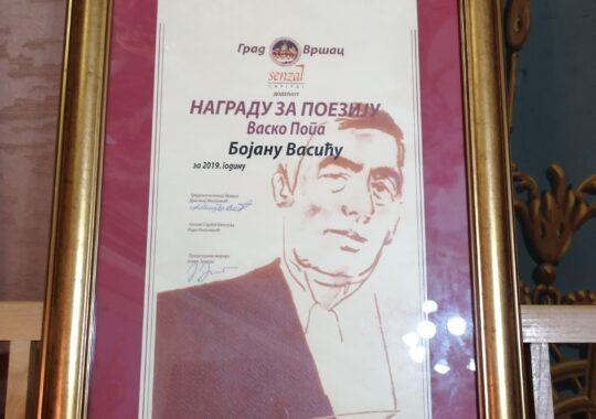 """VÂRȘEȚ: A FOST DECERNAT PREMIUL PENTRU POEZIE """"VASKO POPA"""""""