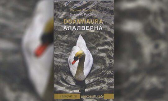 """O nouă carte bilingvă la """"Libertatea"""""""