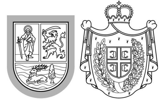 ANUNȚ PENTRU NUMIREA TRADUCĂTORILOR JUDICIARI