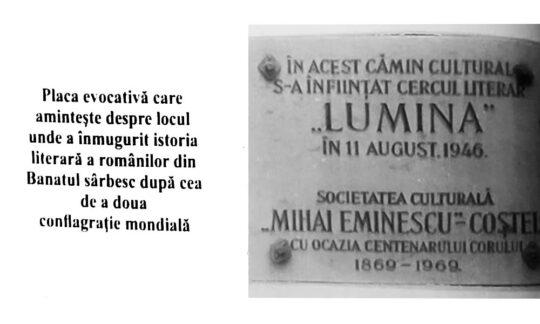 """Placa evocativă ,,Lumina"""" la Societatea Culturală ,,Mihai Eminescu"""", Coștei"""