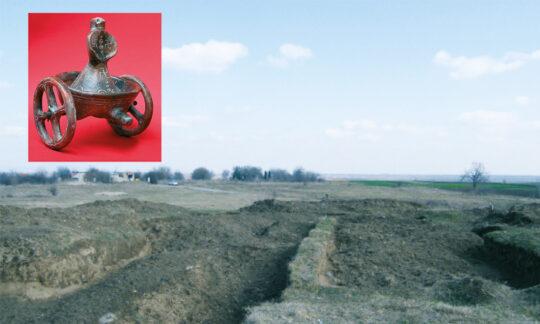 """Situl arheologic """"Grad"""" Dupljaja"""