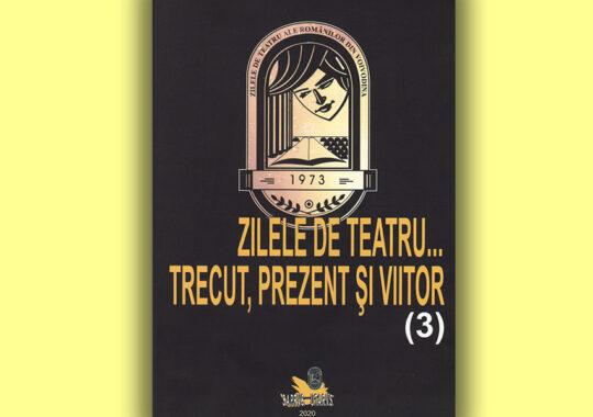 O ediție între două coperte