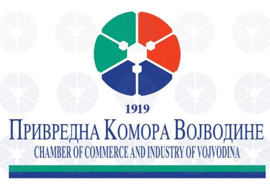 Camera de Comerț a  Voivodinei la 102 ani de existență