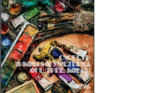 Expoziția artiștilor plastici din comuna Cuvin