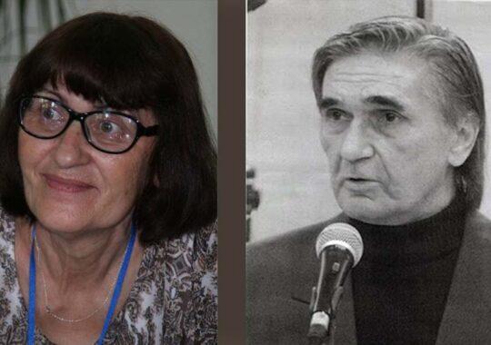 Ileana Ursu Nenadić (1954 – 2021) și Milan Nenadić (1947 – 2021)