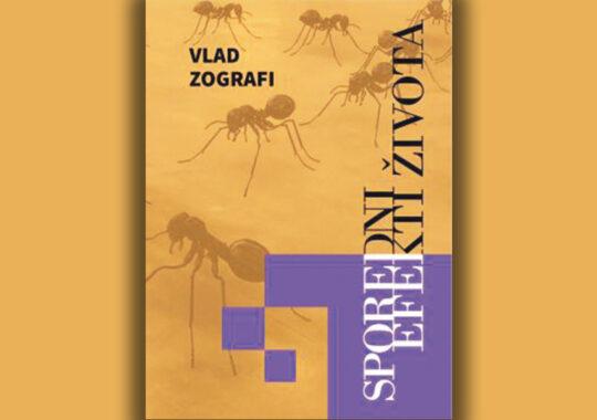 Întâlnire cu Vlad Zografi