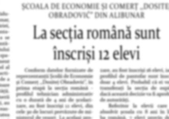 La secția română sunt înscriși 12 elevi