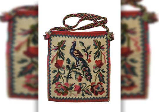 Ornamentul zoomorfic în cultura tradițională a Banatului