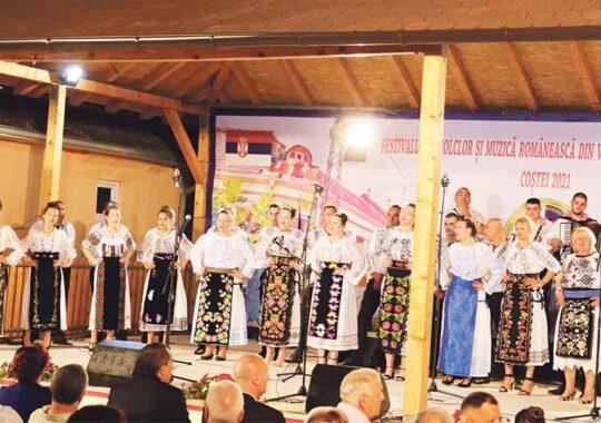 Coroana activităţii culturale a românilor din Serbia