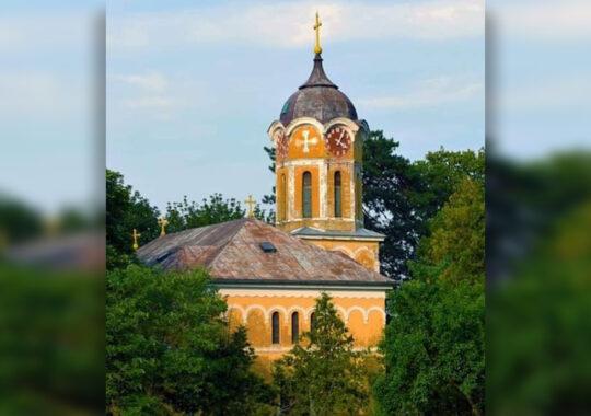 A fost marcat hramul Bisericii Ortodoxe Române
