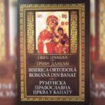 """Trifu Damian – ,,Biserica Ortodoxă Română din Banat"""""""